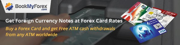 Free ATM cash withdrawal