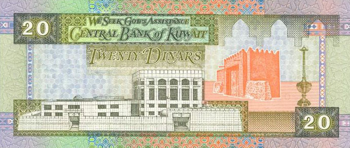 1 Kuwaiti Dinar The Strongest Currency In World S 2018